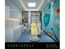 嘉兴牙科中心